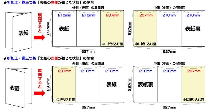web-press.jp